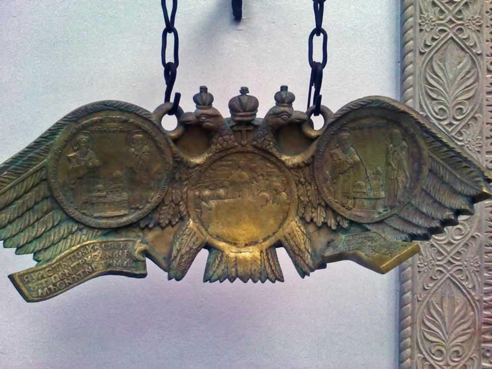 Bronze Vesper Bell