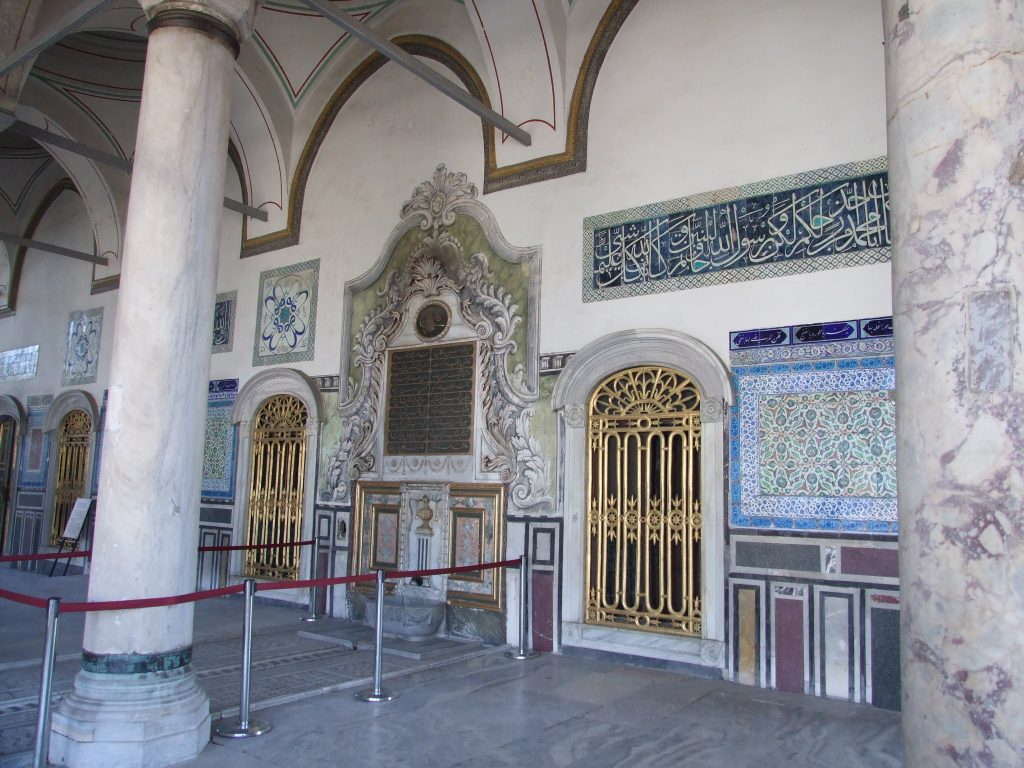 The best things to see in Istanbul - inside Topkapi