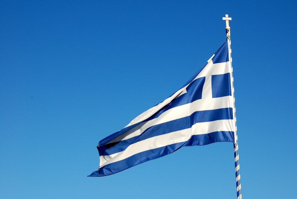 Greece flag on an island